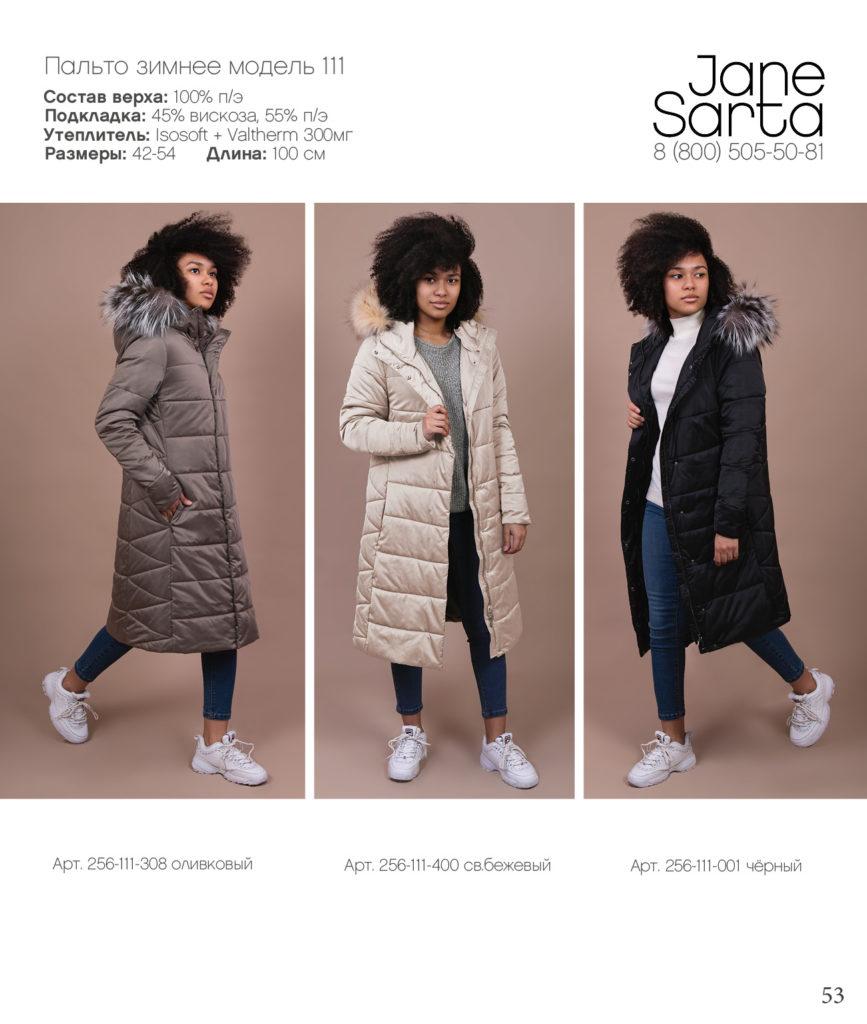 JaneSarta_осень-зима_19-2053